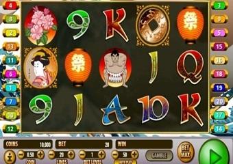 Shoguns Land Slot Game Review